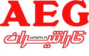 تعمیرگاه مرکزی آاگ - ارورهای ظرفشویی آاگ AEG