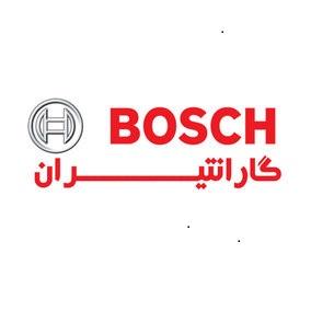 نمایندگی بوش BOSCH