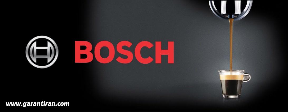 تعمیر قهوه ساز بوش bosch در محل