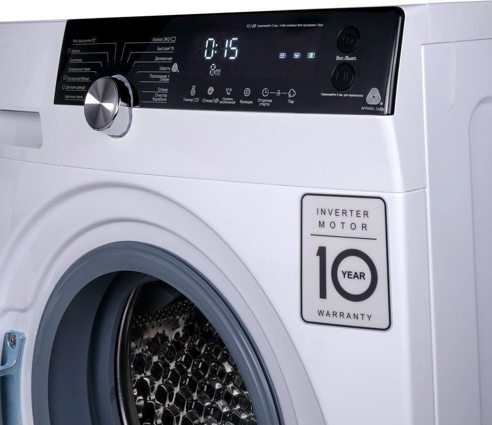 شستشوی لباسشویی پاکشوما